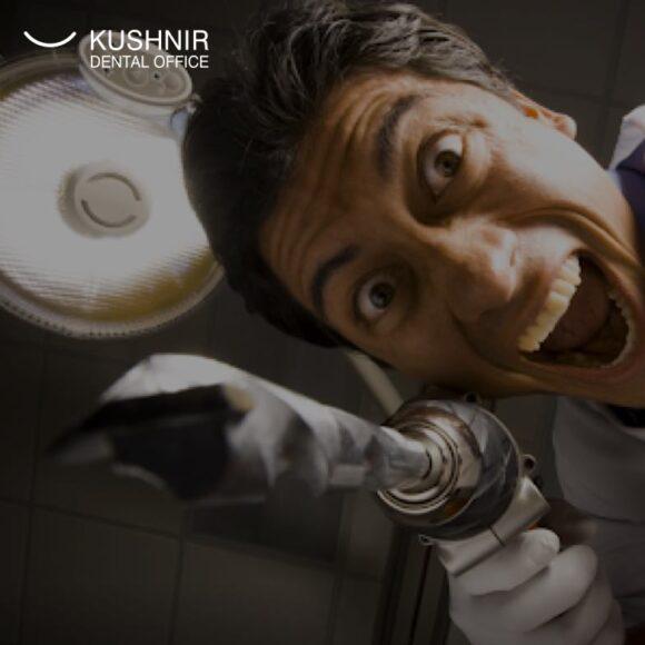 Боюся йти до стоматолога. Що робити?